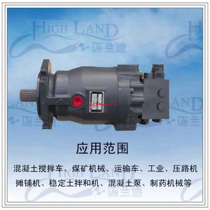 供应20系列萨澳液压泵及马达