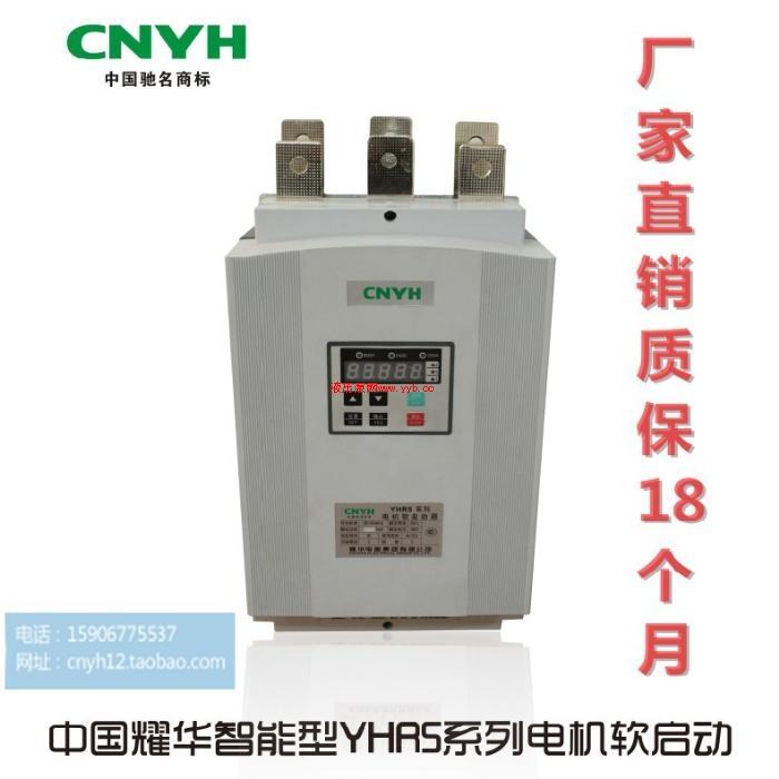 供应电机软启动30kw_压力继电器