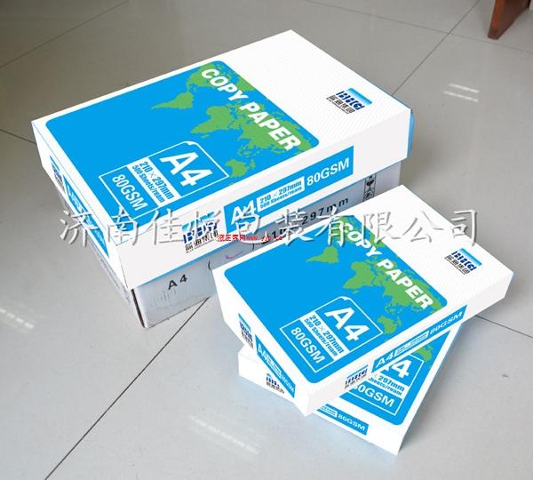 纸盒包装结构在针对商品的功能