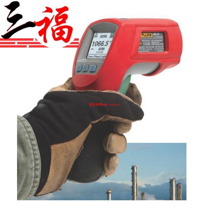 福禄克Fluke568Ex本安型红外测温仪